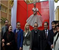 أكاديمية الفنون تحتفل بأسطورة الباليه «أنا بافلوفا»