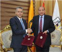 بنك مصر يوقع بروتوكول لتطوير ودعم الكفاءات من طلاب وخريجي جامعة بني سويف