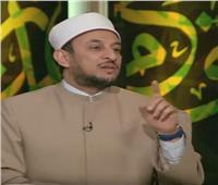 بالفيديو| «عبدالمعز»: الرحمة تجوز لغير المسلم.. والاستغفار للمؤمنين فقط