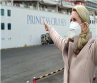 رئيسة سفينة «دياموند برنسيس» الموبوءة بفيروس كورونا تخرج عن صمتها