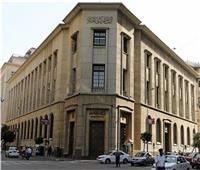 عاجل| البنك المركزي يثبت أسعار الفائدة على الإيداع والإقراض للمرة الثانية خلال 2020