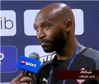 جمال عبد الحميد: شيكابالا معذور ولا يستحق الإيقاف 8 مباريات