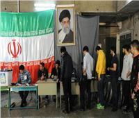 الإيرانيون يبدأون التصويت في الانتخابات البرلمانية