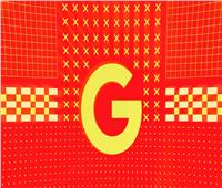 ميزة جديدة لمستخدمي «مستندات جوجل».. تعرف عليها