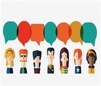 سبب اختيار 21 فبراير.. ليكون اليوم العالمي للغة الأم