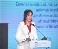 افتتاح «معرض بلجراد الدولي للسياحة» بمشاركة نائبة وزير السياحة والآثار