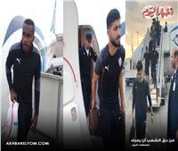 بالصور| لحظة وصول لاعبو الزمالك بكأس السوبر للقاهرة