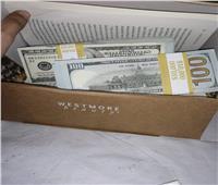 جمارك الطرود البريدية بالقاهرة تضبط محاولة تهريب كمية من النقد الأجنبي