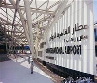 جمارك مطار القاهرة تضبط محاولة تهريب كمية من مخدر القات