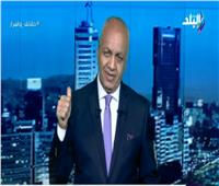 فيديو| «بكري»: السيسي استعاد الدور المحوري لمصر في أفريقيا