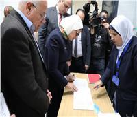 وزيرة الصحة: تسجيل 579 ألف مواطن في منظومة التأمين الصحي ببورسعيد