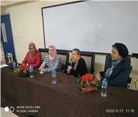 «فيروس كورونا».. ندوة تثقيفية بجامعة بدر بالقاهرة لرفع الوعي الصحي للطلاب