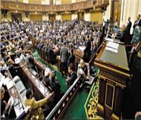 ننشر تعديلات قانون البناء قبل مناقشتها بـ«النواب» غدا الأحد