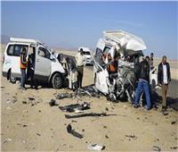 إصابة 4 أشخاص في حادث تصادم بوادي النطرون