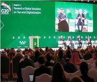 انعقاد ندوة «أولويات الضرائب الدولية» على هامش اجتماع وزراء المالية لمجموعة العشرين