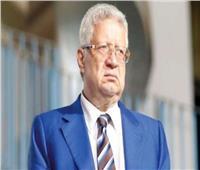 فيديو| مرتضى منصور: كهربا ضرب طارق حامد بـ«الشلوت».. ونزوله للملعب خطأ كبير