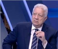 مرتضي منصور: مبارك وعلاء وجمال «أتبهدلوا».. ولم يخطأوا في شيء.. فيديو