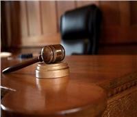 اليوم| محاكمة المتهمين بـ«فساد المليار دولار»
