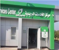 الانتهاء من إنشاء مركز الخدمات البريدية بجامعة سوهاج