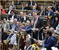 البرلمان: إعلان خلو مقعد الكيال وآداء أبوالعينين اليمين الدستورية