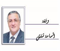 ربنا يخلى لنا مصر