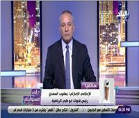 شاهد مواجهة نارية بين يعقوب السعدي ومحمد فضل