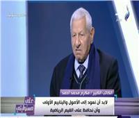 مكرم محمد أحمد: المستكاوي كان نموذج للناقد الرياضي