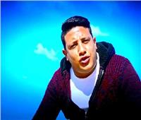 حمو بيكا: «أنا بمسح دلوقتي كل الأغاني الخارجة»