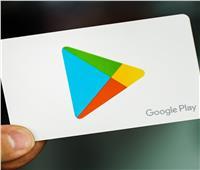 جوجل تُزيل 600 تطبيق من متجر Google Play .. تعرف على الأسباب