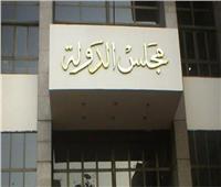 مجلس الدولة يقضي بعدم الاختصاص بدعوى إسقاط عضوية خالد يوسف من البرلمان