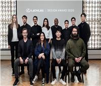 «لكزس» تتبنى تطوير 6 مشروعات إبداعية بقيمة 162 ألف دولار لمرشحي نهائيات جائزة التصميم 2020