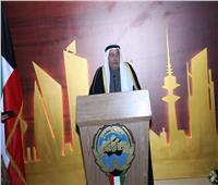 «مدبولي» و«عبد العال» ومسؤولون كبار يشاركون في احتفال الكويت بعيدها الوطني