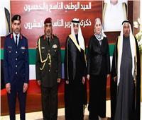 «القباج» تشارك فى احتفال السفارة الكويتية بالذكرى 59 للعيد الوطني