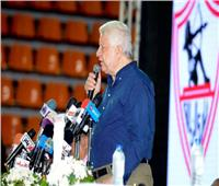 فيديو| رئيس الزمالك يعلن الموقف النهائي من خوض القمة أمام الأهلي