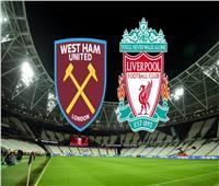 بث مباشر| مباراة ليفربول ووست هام في الدوري الإنجليزي الممتاز