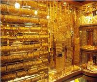 بعد ارتفاعها الجنوني أمس.. تعرف على أسعار الذهب بالسوق المحلي اليوم