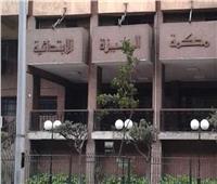 السجن 6 سنوات لـ«بائعة الهيروين» بالهرم