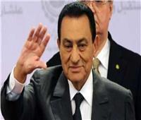 «من كفر مصيلحة لكرسي الرئاسة»..محطات فى حياة مبارك