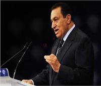 «مظاهرات وتعيين نائب له».. لحظات ما قبل تنحي مبارك
