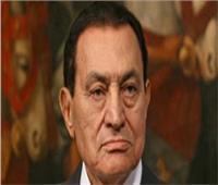 اللحظات الأخيرة قبل الوفاة.. خبر سار أسعد «مبارك»