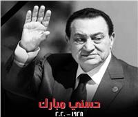 فنانون في حياة الرئيس الأسبق حسني مبارك