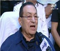 شاهد| شهادة مبارك التاريخية في قضية قتل المتظاهرين