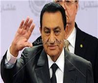 مصر تعلن الحداد ثلاثة أيام لوفاة مبارك