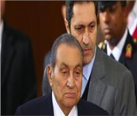 بعد إعلان وفاة الرئيس الأسبق «مبارك».. مغردون «كان رجلا عظيما»