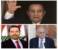 الحريري وجنبلاط: مبارك كان صديقا وفيا للبنان ووقف إلى جانبه في محنته