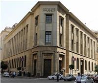 ماذا قال البنك المركزي المصري عن أداء الأسواق العالمية؟