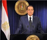 وعدت فأوفيت| لوحة شرف الرئيس الأسبق مبارك «أوسمه ونياشين ودكتوراه فخرية» أبرز الجوائز