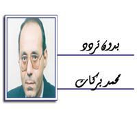 الرئيس الراحل.. مبارك