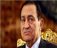 حزب مستقبل وطن ينعي وفاة الرئيس الأسبق مبارك