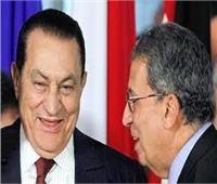 عمرو موسى ينعى مبارك: كان رئيسًا وطنيًا.. وجزء من تاريخ مصر الحديث